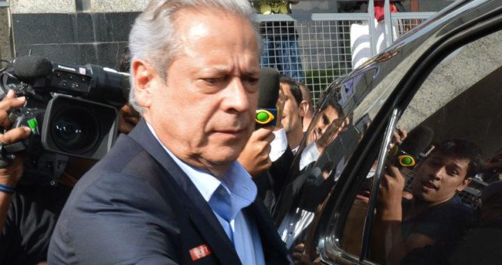 Imóveis de José Dirceu em São Paulo vão a leilão por ordem de Sérgio Moro